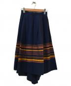 Rouge vif(ルージュヴィフ)の古着「マルチボーダースカート」 ネイビー×ブラウン