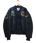 TED COMPANY(テッドカンパニー)の古着「リバーシブルMA-1ジャケット」|ネイビー