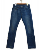 LEVIS VINTAGE CLOTHING(リーバイス ヴィンテージ クロージング)の古着「セルビッチデニムパンツ」|インディゴ