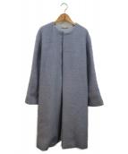 Mila Owen(ミラオーウェン)の古着「ノーカラーモヘヤコート」|ブルー