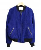 3.1 phillip lim(3.1 フィリップリム)の古着「ツイードジャケット」 ブルー