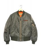 AVIREX(アヴィレックス)の古着「バックロゴMA-1ジャケット」|グリーン