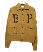 BUTCHER PRODUCTS(ブッチャープロダクツ)の古着「スウェットカーディガン」|ブラウン