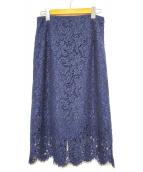UNITED ARROWS TOKYO(ユナイティッドアローズトウキョウ)の古着「レースタイトスカート」|ネイビー