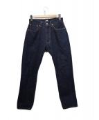 KAPTAIN SUNSHINE(キャプテン サンシャイン)の古着「デニムパンツ」|インディゴ