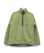 Patagonia(パタゴニア)の古着「プルオーバーフリースジャケット」|黄緑
