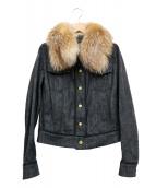 LOUIS VUITTON(ルイ・ヴィトン)の古着「ファー付デニムジャケット」|グレー
