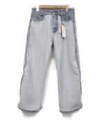 N°21(ヌメロ ヴェントゥーノ)の古着「バイカラーデニムパンツ」|スカイブルー