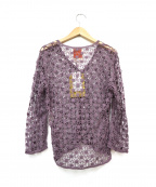 Sybilla(シビラ)の古着「透かし編みカーディガン」 パープル