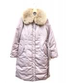 NATURAL BEAUTY(ナチュラルビューティ)の古着「ブルーフォックスファー付ダウンコート」|グレー