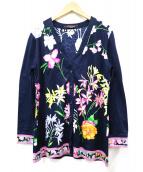 LEONARD(レオナール)の古着「ロングカーディガン」|ネイビー