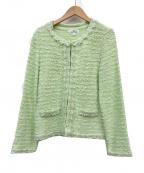 courreges(クレージュ)の古着「ツイードジャケット」|グリーン