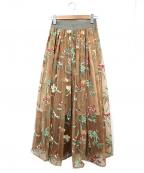 VIVIENNE TAM(ヴィヴィアンタム)の古着「刺繍ロングチュールスカート」|ブラウン