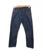 45R(フォーティファイブアール)の古着「デニムパンツ」 ネイビー