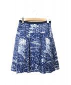 ()の古着「パンチング総柄スカート」|ネイビー