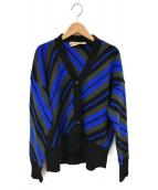 MARNI(マルニ)の古着「ストライプカーディガン」|ブルー