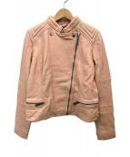 ()の古着「ライダースジャケット」 ピンク