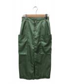()の古着「スリットサテンスカート」|グリーン