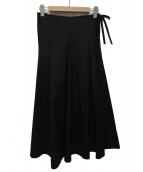 agnes b(アニエスベー)の古着「マキシスカート」