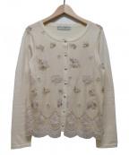 KEITA MARUYAMA(ケイタマルヤマ)の古着「刺繍装飾ケカーディガン」 ベージュ