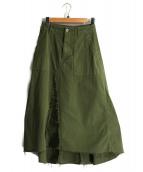 YANUK(ヤヌーク)の古着「ベイカーフレアスカート」|グリーン