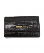MIU MIU(ミュウミュウ)の古着「型押し6連キーケース」