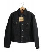 scye(サイ)の古着「2WAYトラッカージャケット」|ブラック