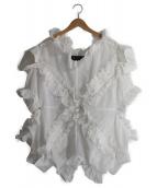 ANREALAGE(アンリアエイジ)の古着「フリルブラウス」|ホワイト
