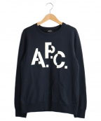 A.P.C(アーペーセー)の古着「ロゴずれクルーネックスウェット」|ネイビー