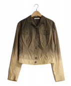 PRADA(プラダ)の古着「グラデーショントラッカージャケット」|ベージュ