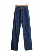 LEVIS VINTAGE CLOTHING(リーバイス ヴィンテージ クロージング)の古着「1950'S 701デニムパンツ」|インディゴ