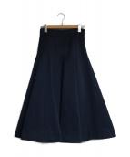 SHE Tokyo(シートーキョウ)の古着「ハイエウエストフレアスカート」|ネイビー
