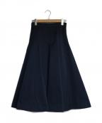 SHE TOKYO(シートーキョー)の古着「ハイエウエストフレアスカート」|ネイビー