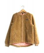()の古着「ガールズレトロXボマージャケット」 ブラウン×ピンク