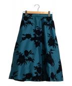 ()の古着「フレアスカート」 グリーン