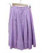 MYLAN(マイラン)の古着「まよたえスカート」