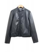 K.T KIYOKO TAKASE(ケーティーキヨコタカセ)の古着「シングルライダースジャケット」 ブラック