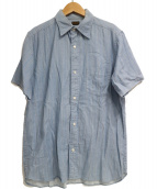ATLAST & CO(アットラスト)の古着「デニムシャツ」|ネイビー
