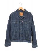 ()の古着「ダウントラッカージャケット」|ネイビー