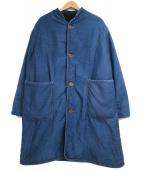 45R(フォーティファイブアール)の古着「おこめサテン×シープボアの908コート」|ブルー×ネイビー