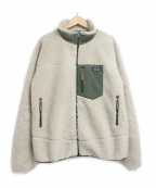 Patagonia()の古着「レトロX・ジャケット」|ベージュ