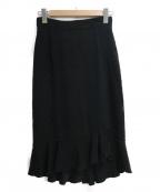PRADA()の古着「スカート」 ブラック