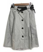 GUCCI(グッチ)の古着「ベルト付スカート」|グレー