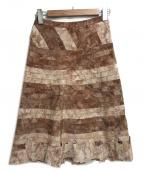 PRADA()の古着「切替スカート」 レッド