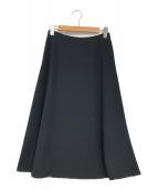 ()の古着「フレアスカート」|ネイビー