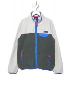 Patagonia(パタゴニア)の古着「フリースジャケット」|グレー