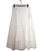 AKRIS(アクリス)の古着「オーガンザ・ロングスカート」|ホワイト