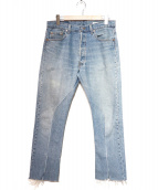 OLD PARK(オールドパーク)の古着「スリット入リメイクデニムパンツ」|インディゴ