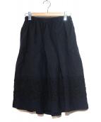 tricot COMME des GARCONS(トリコ コムデギャルソン)の古着「ギャバジン切替バルーンスカート」 ネイビー