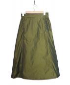 MaxMara(マックスマーラ)の古着「中綿スカート」|ゴールド